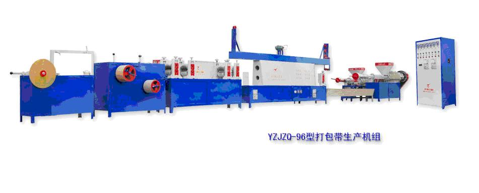 pp packing strip production line