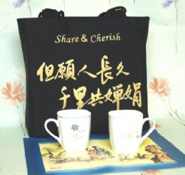 Culture mugs group, mugs with light modern style
