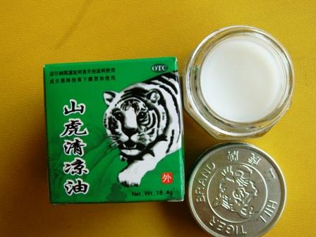 hill tiger balm