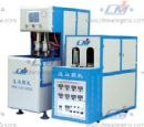 QCL-12Ⅲ Model Multi-functional Bottle Blowing Machine