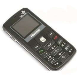 Low cost original CDMA mobile phones and accessories from