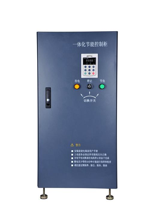 E5-P, VTdrive Variable Speed Drive - TradeAsia Global Suppliers - Asia