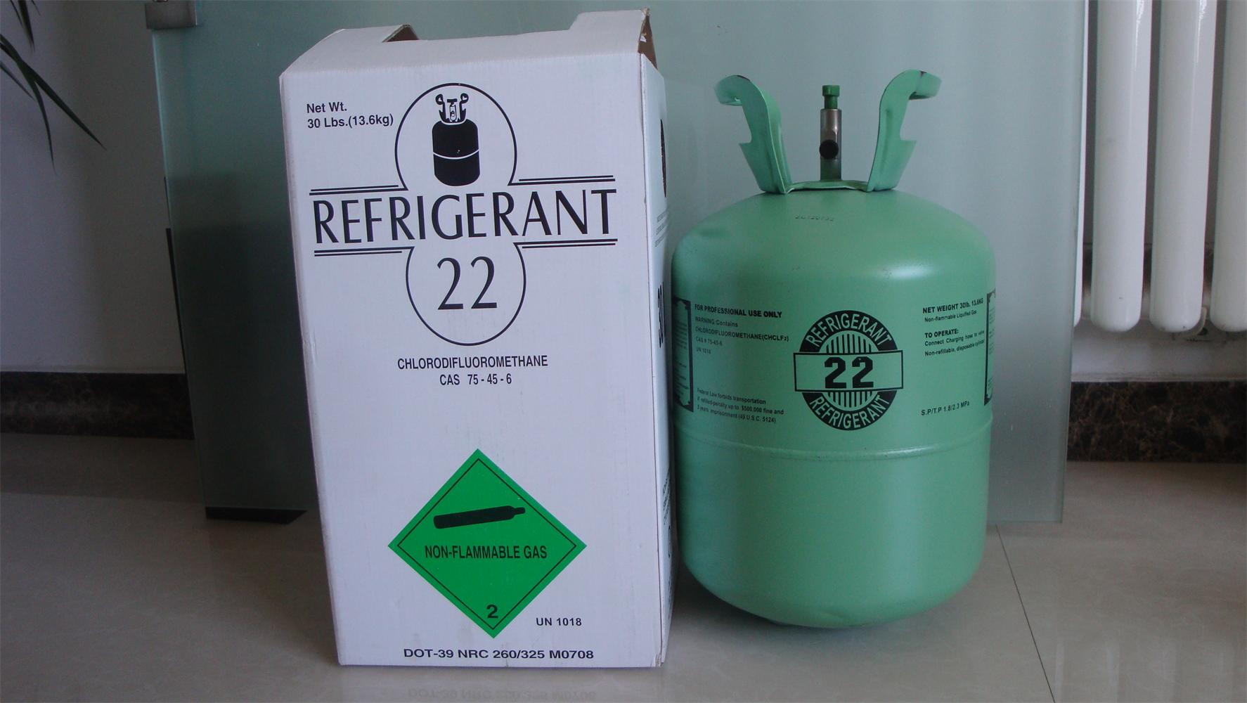 R22 Refrigerant For Sale >> R22 Refrigerant Gas For Sale R22 Tradeasia Global Suppliers Asia