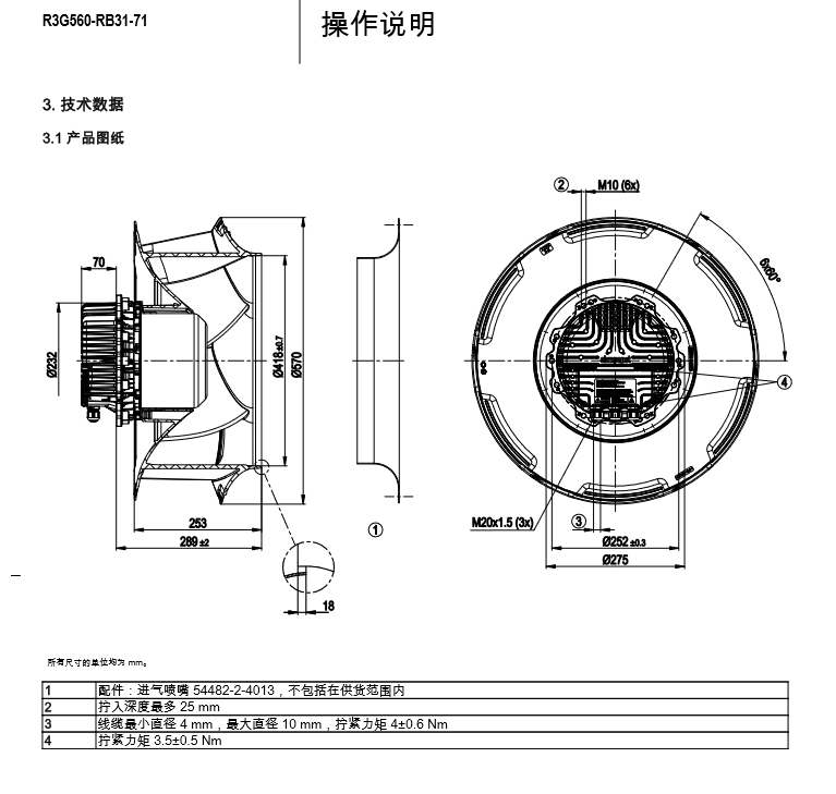 Ebm Papst Axial Fans Wiring Diagram - Schematic And Wiring ... on