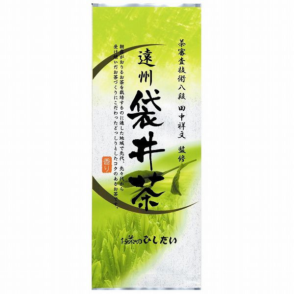 JAPANESE GREEN TEA(sencha)